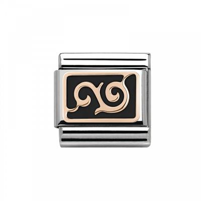 Buy Nomination Rose Gold & Enamel Black Swirl
