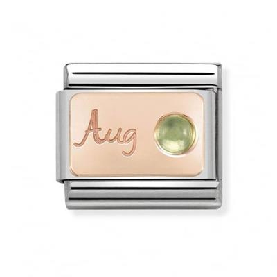 Buy Nomination Rose Gold August Peridot Charm