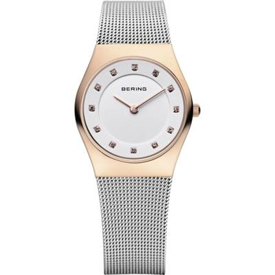 Buy Bering Silver Mesh Rose Gold