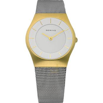 Buy Bering Milanese Silver and Gold Watch