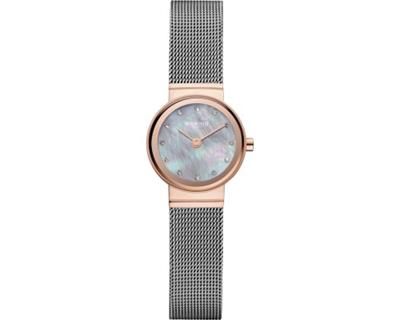 Buy Bering Mother of Pearl Rose Gold Watch
