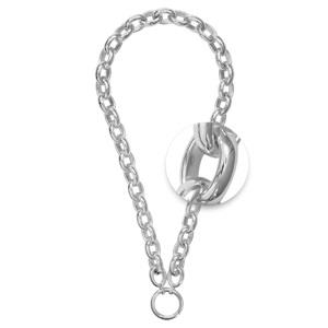 Buy Nikki Lissoni 48cm Silver Chunky Link Necklace