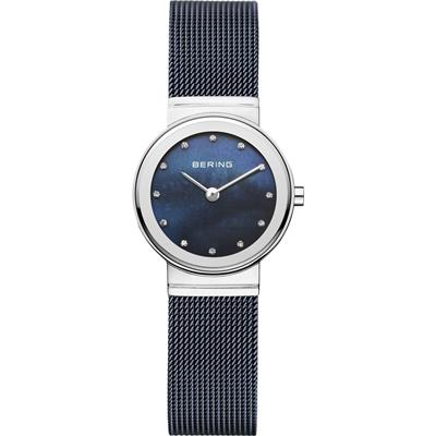 Buy Bering Milanese Blue Bracelet Watch
