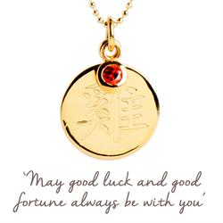 Mantra Year of the Rooster Necklace in Gold