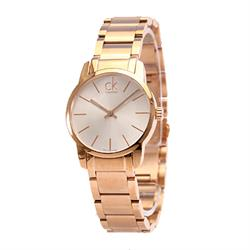Rose Gold City Watch